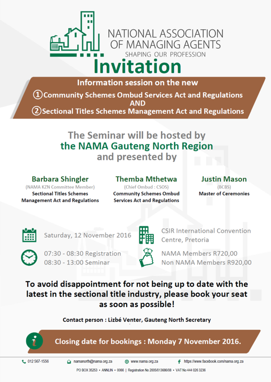 NAMA Information Session Invitation